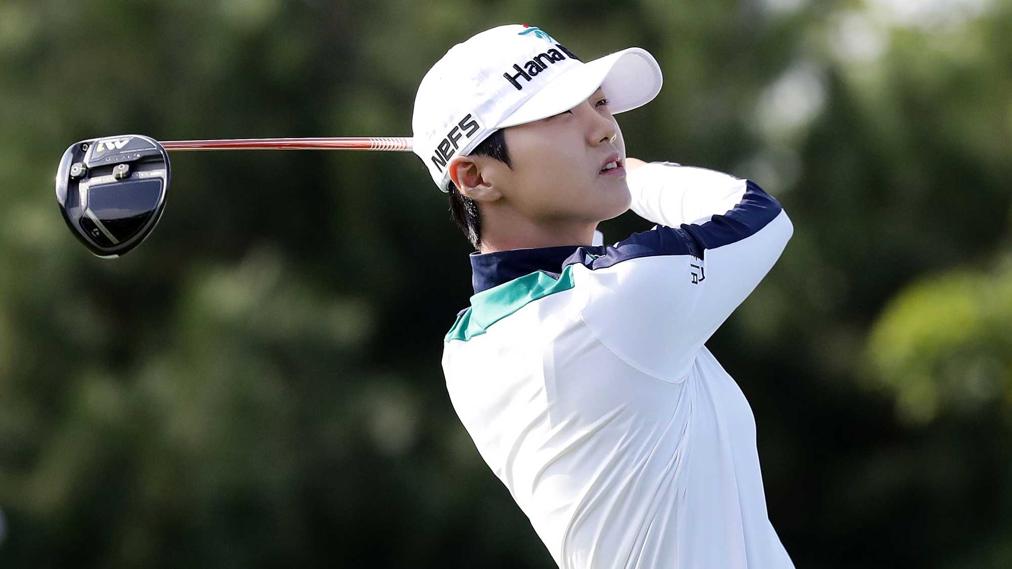 Park Simply Dominating At CME Tour Championship
